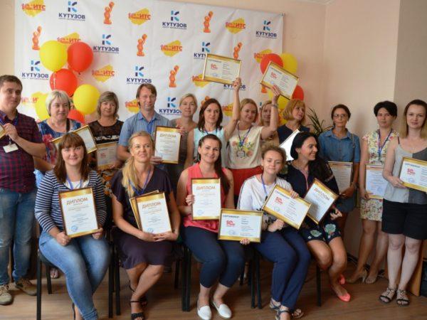 Лучший пользователь 1С:ИТС 2019 в Севастополе